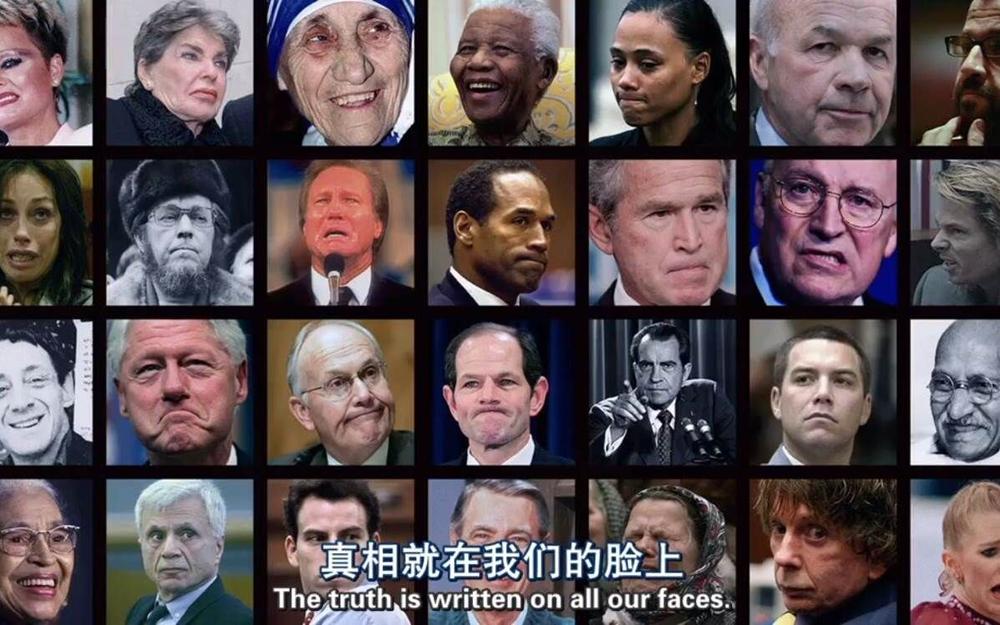 也即是说, 七个基础表情(惊讶,轻蔑,厌恶,恐惧,愤怒,悲伤,喜悦)是所有图片